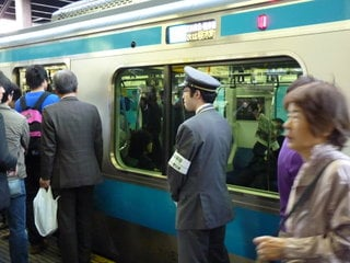 Сотрудники метро / Япония