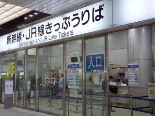 Касса / Япония