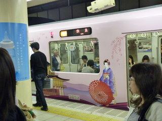 Поезд в Киото / Япония