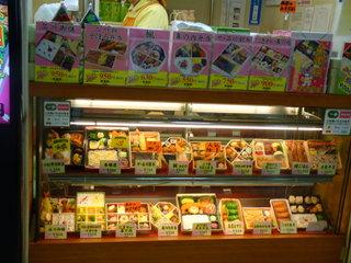 Коробочки с едой / Япония