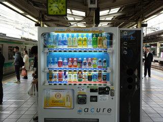 Автомат с напитками / Япония