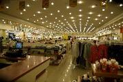 Магазин при фабрике / Китай