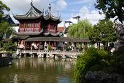 Сад Радости Ю-Юань / Китай