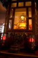 Улыбающийся Будда / Китай