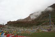 Тарбоче и плато небесных похорон / Китай