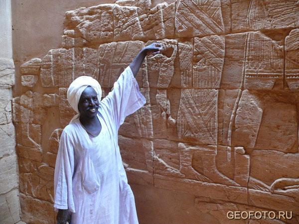 Львиный храм (III в. до н. э.), Мусавварат-эс-Софра / Фото из Судана