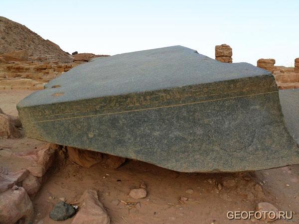 Храм Амона, Джебель-Баркал / Фото из Судана