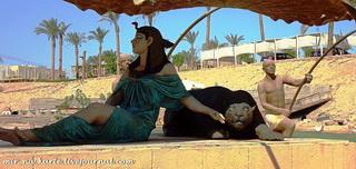 Клеопатра / Египет