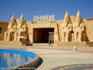 Фараоны / Египет