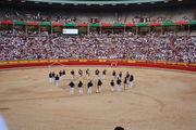 Ребята на арене / Испания