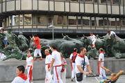 Памятник бегущим смельчакам / Испания