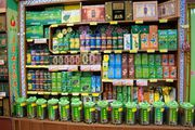 Супермаркет / Китай