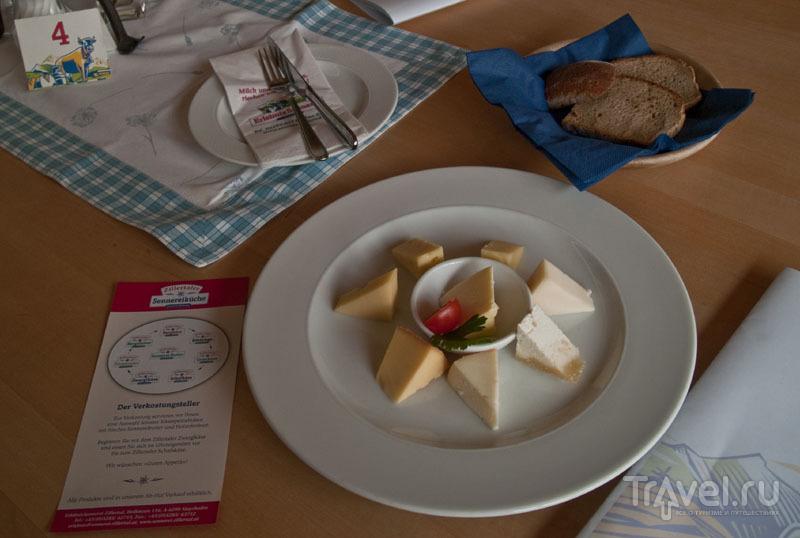 Сырная тарелка от фабрики Erlebnis Sennerei Zillertal / Фото из Австрии