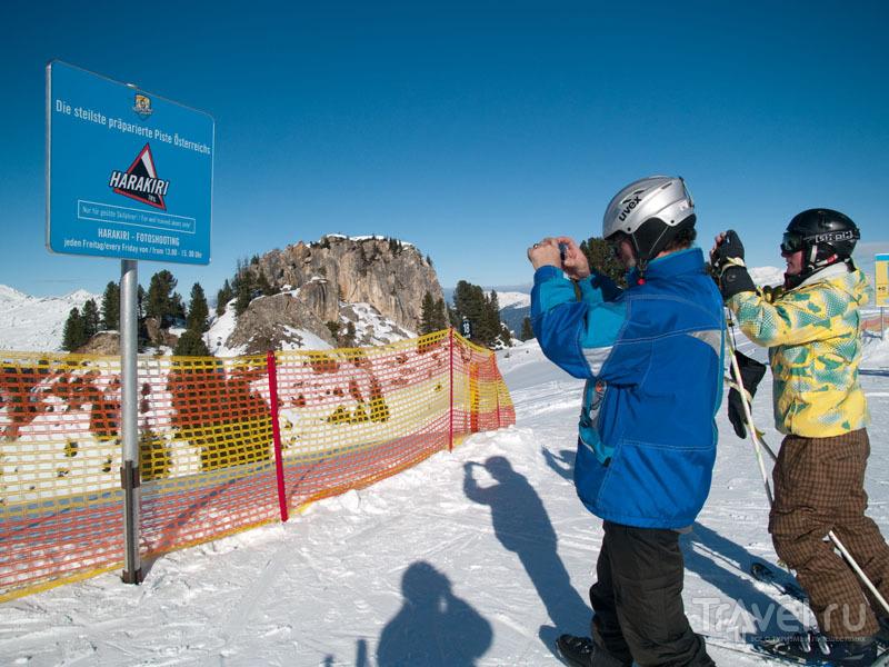 Туристы фотографируют начало трассы Harakiri / Фото из Австрии