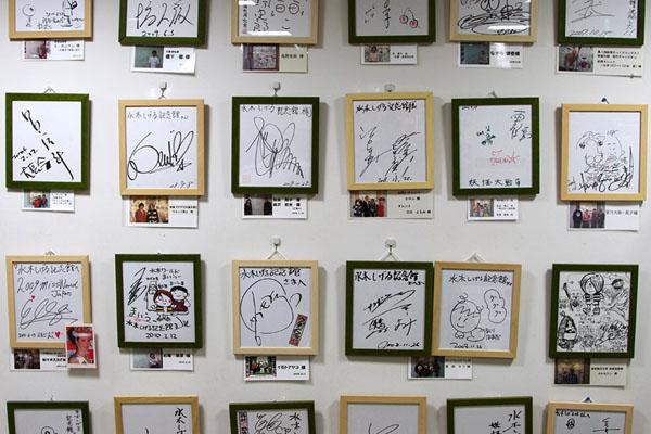 Экспозиция музея Мидзуки Сигэру / Фото из Японии