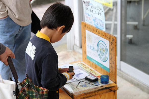 Столики с печатями в Японии / Фото из Японии