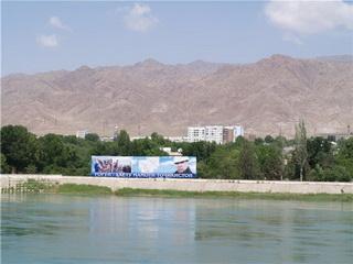 Кайрокумская ГЭС / Таджикистан