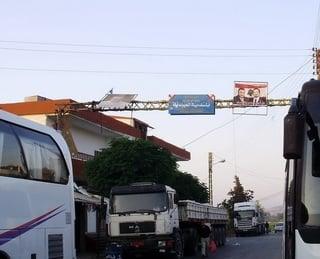 Погранпереход Аббудия / Ливан
