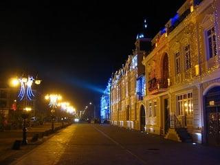 Вечерний Батуми / Грузия