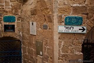 Улицы / Израиль