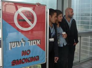 Акция / Израиль