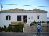 Дом сдается / Греция