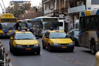 Такси / Греция