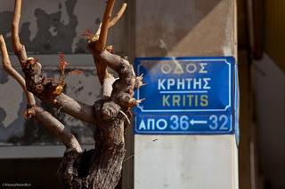 Центр города / Греция