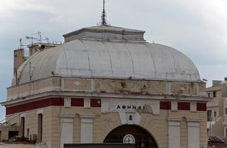 Вокзальные терминалы / Греция
