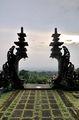 Чем выше, тем круче  / Индонезия