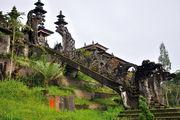 Лестница / Индонезия