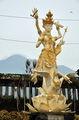 Сарасвати / Индонезия
