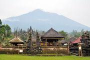 Стоящее место / Индонезия