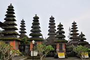 Меру / Индонезия