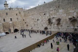 Женская часть у стены плача / Израиль
