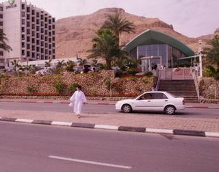 Spa Club Dead Sea Hotel / Израиль