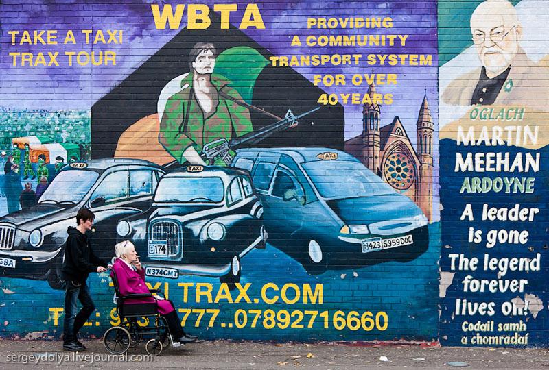 В Белфасте, Ирландия / Фото из Ирландии