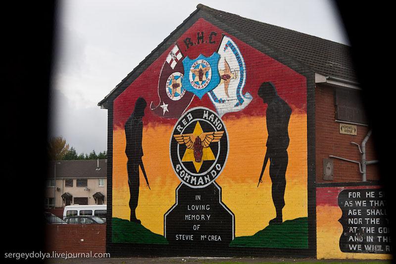 Один из домов Белфаста / Фото из Ирландии