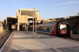 Вокзал Иерусалим-Малха / Израиль