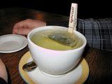 Чай / Украина