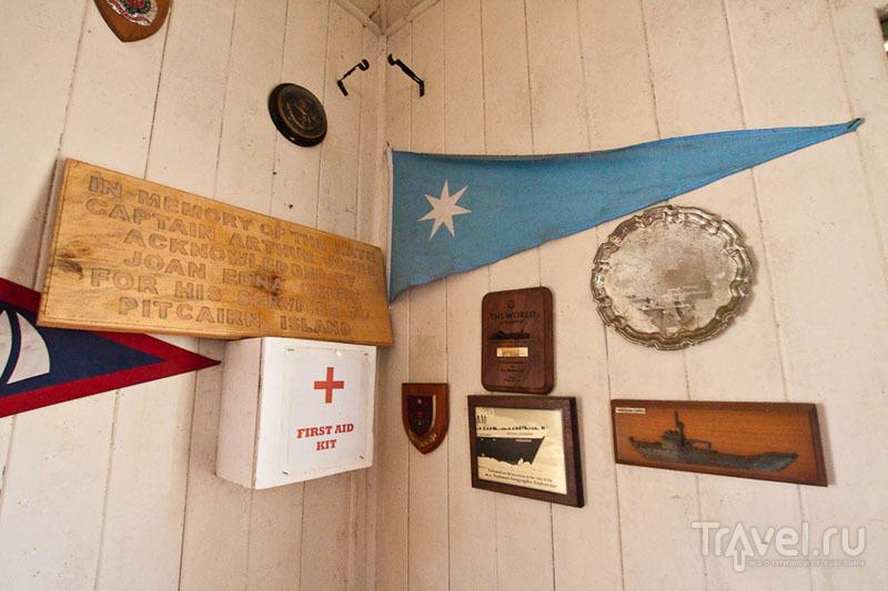 Аптечка на острове Питкэрн / Фото с Питкэрна