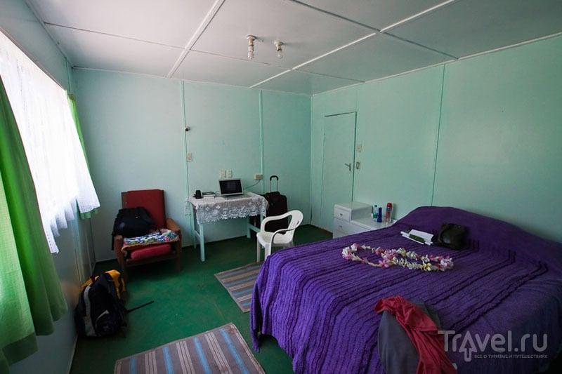 Наша комната в Адамстауне / Фото с Питкэрна