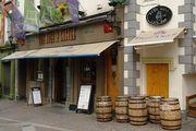 Выставленные бочки с виски / Ирландия