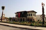 Банк, почта / Турция