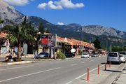 Главная улица / Турция