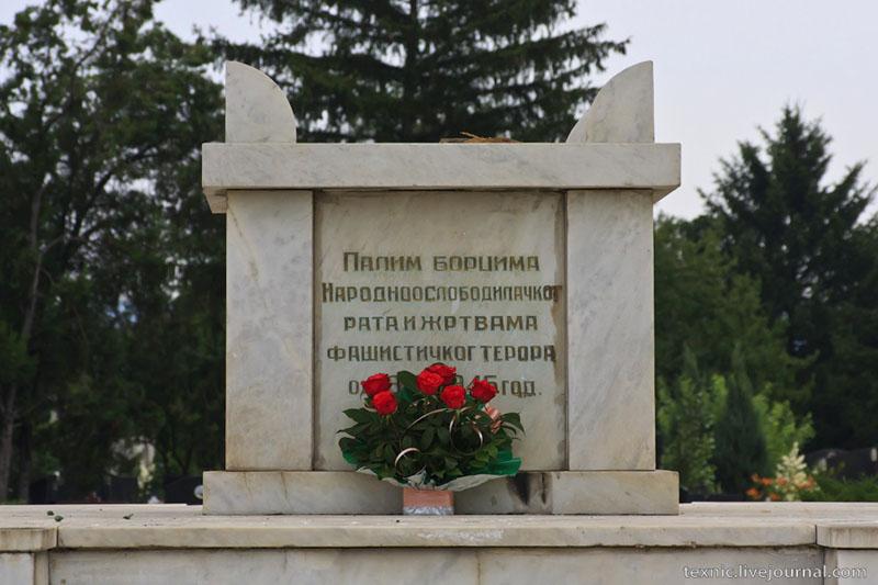 Кладбище в Заечаре, Сербия / Фото из Сербии