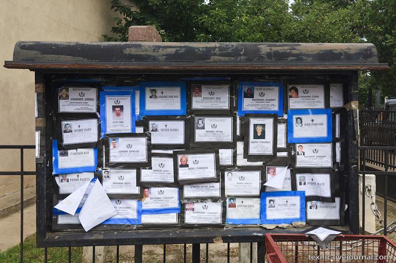 Доска объявлений на кладбище в Заечаре, Сербия / Фото из Сербии