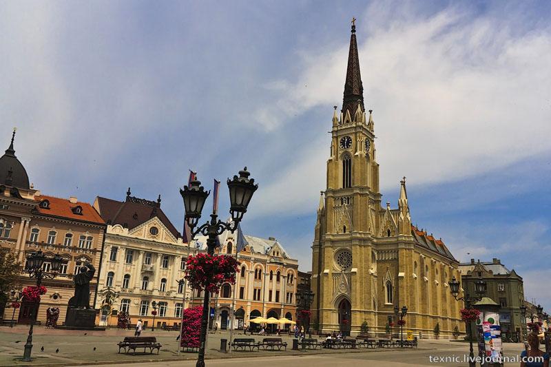 Костел в городе Нови-Сад, Сербия / Фото из Сербии