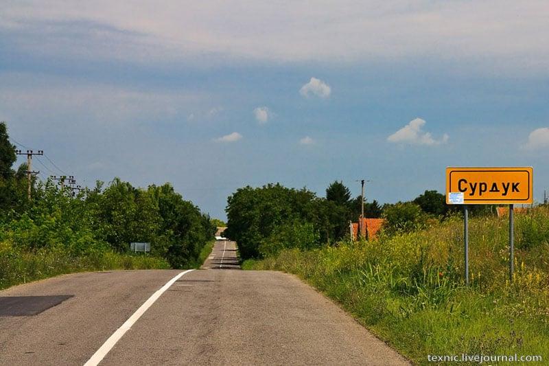Деревня Сурдук в Сербии / Фото из Сербии