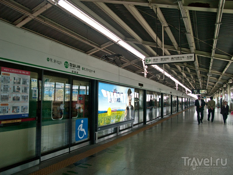 На станции метро в Сеуле / Фото из Южной Кореи